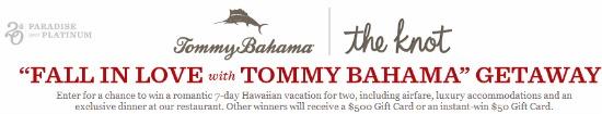Tommy Bahama sweepstakes