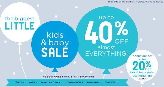 gap kids sale