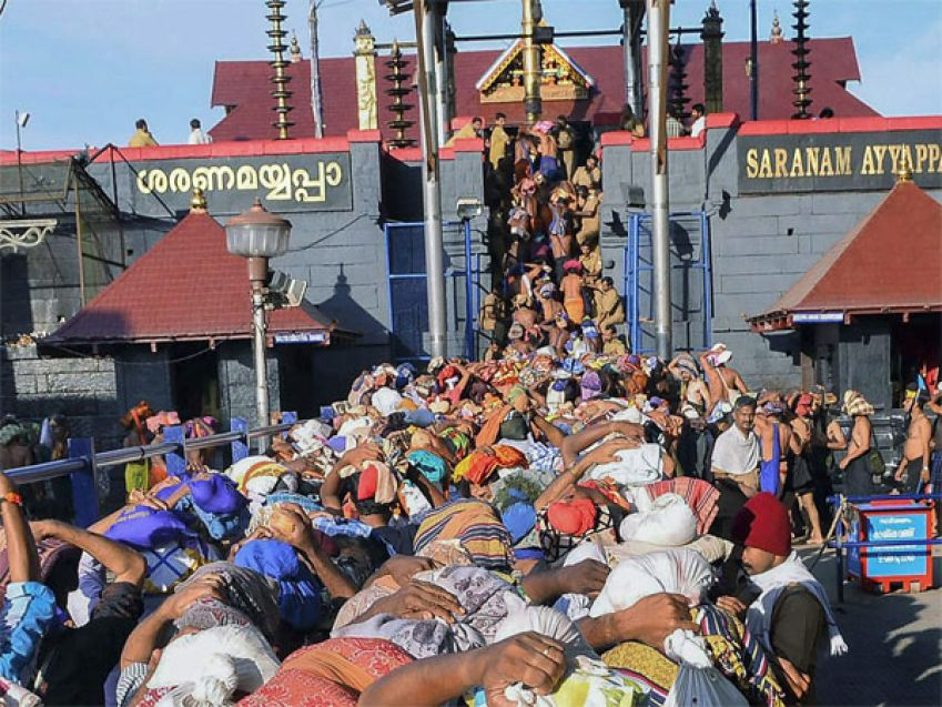 Why are menstruating women not allowed in Sabarimala Temple? Centuries old  beliefs and customs - Oneindia News