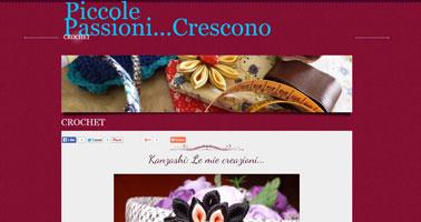 sito passioni