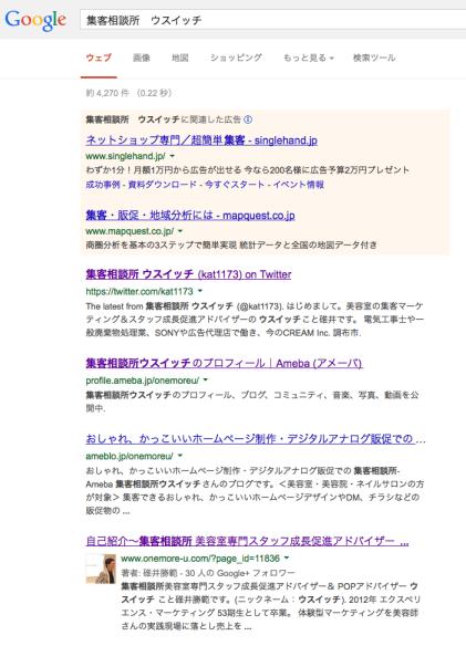 スクリーンショット 2014-01-07 0.19.29