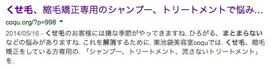 スクリーンショット 2014-06-05 19.58.50