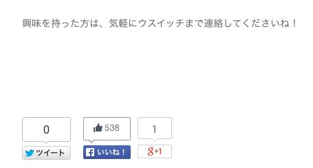 スクリーンショット 2014-07-01 21.43.46