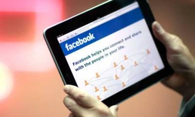 facebook-on-ipad