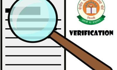 ( Verification of CBSE class 12th results)