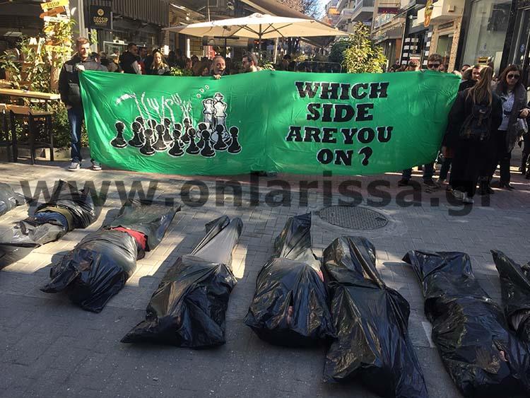 """Γέμισε """"πτώματα"""" το κέντρο της Λάρισας - Συγκλονιστική διαμαρτυρία για τους μετανάστες (φωτό - video)"""