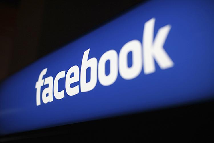 Λαρισαίος προανήγγειλε την αυτοκτονία του μέσω facebook - Συναγερμός στην αστυνομία