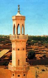old Kano city