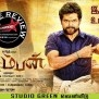 Komban Movie Review Only Kollywood