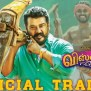 Viswasam Trailer Only Kollywood