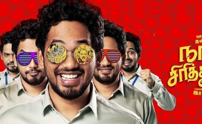 Naan Sirithal Movie Review Only Kollywood