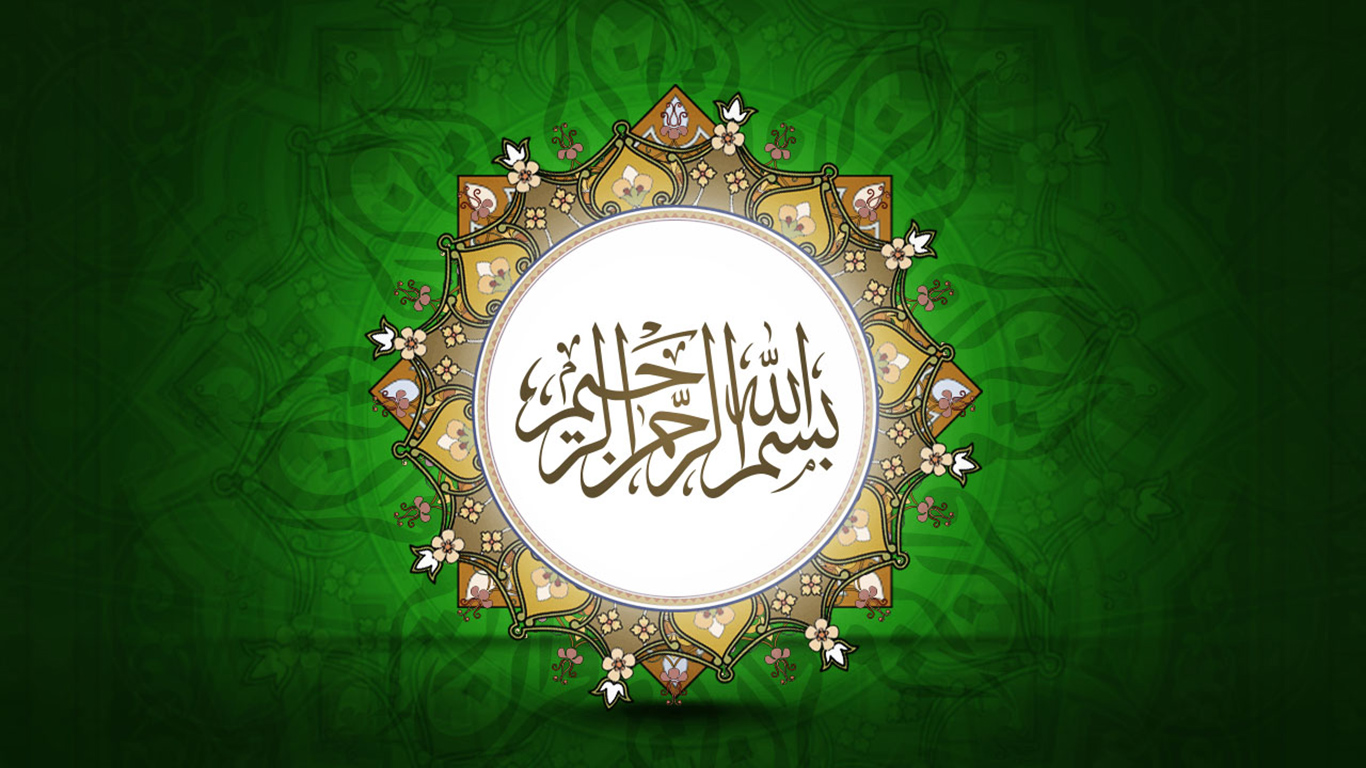 Islamic_Wallpaper_Basmala_007-1366x768