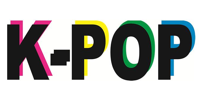 logos de kpop com a letra a
