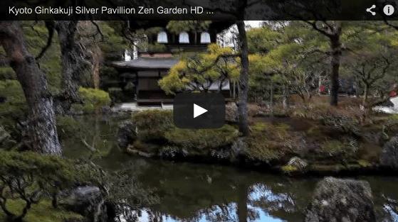 Kyoto Ginkakuji Zen Garden video photo ooaworld