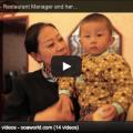 Gansu China Video interviews