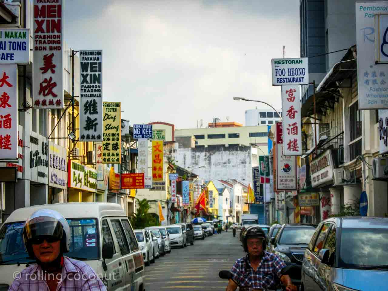 Georgetown Streets Malaysia