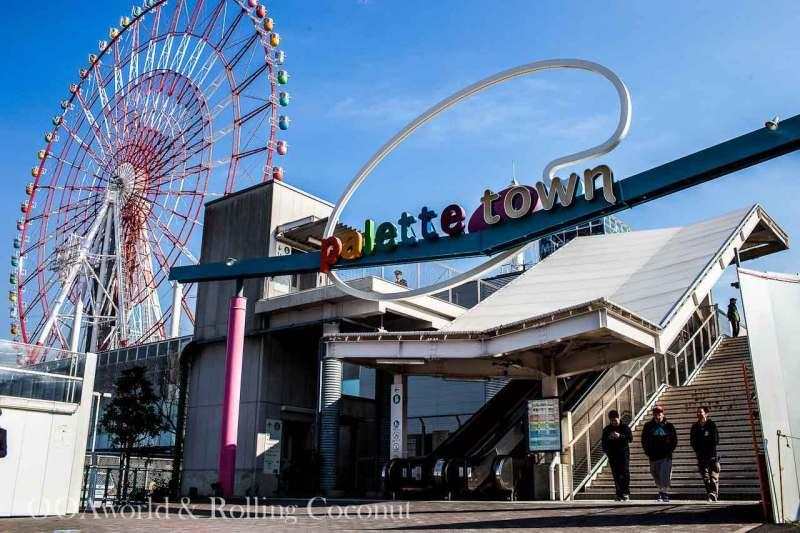 Ferris Wheel Palette Town in Odaiba Tokyo Photo Ooaworld