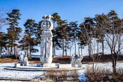 DMZ Sculpture South Korea Children War Memorial Photo Ooaworld