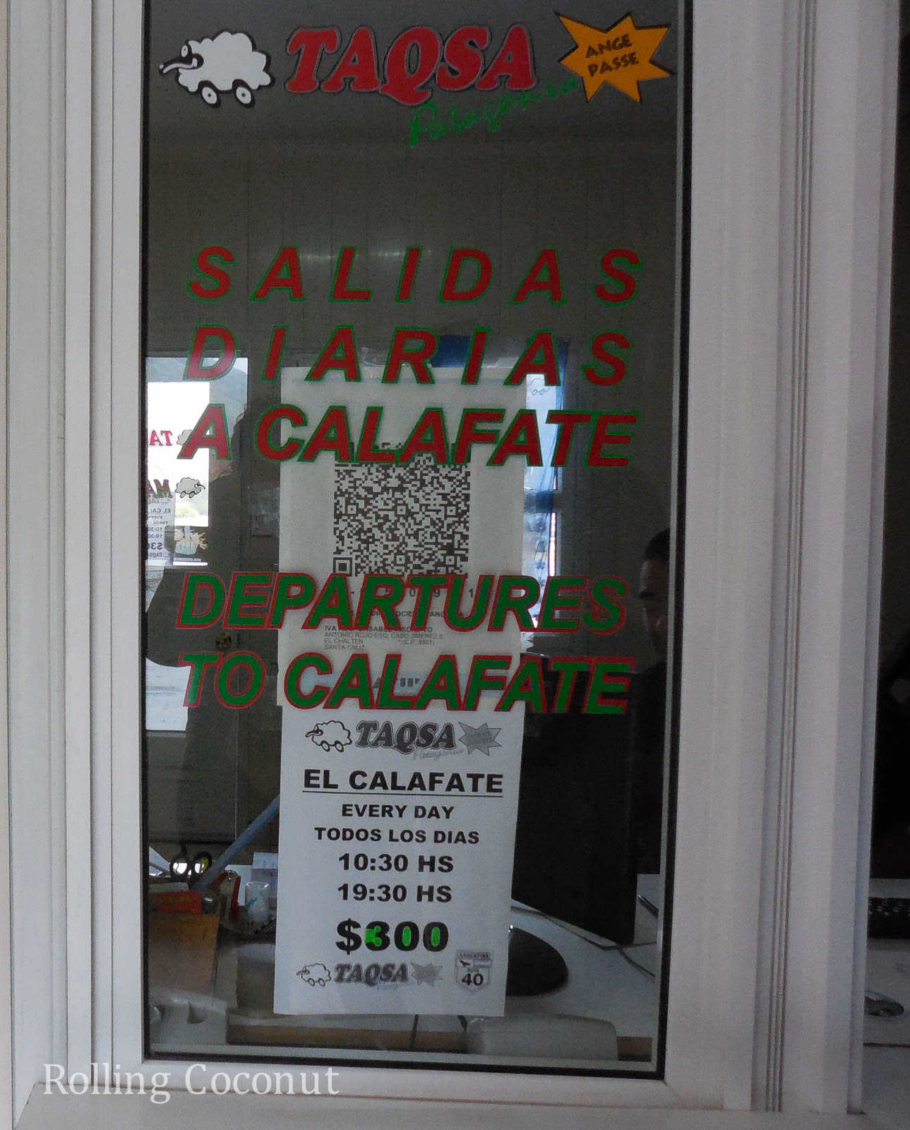 El Chalten Argentina Patagonia Bus Schedule to Calafate ooaworld Rolling Coconut Photo Ooaworld