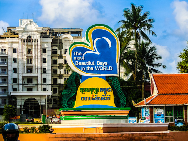 sihanoukville sign cambodia photo ooaworld Rolling Coconut