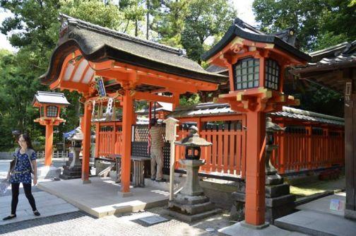 Japan's Kansai Region, Kyoto.