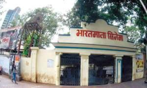 baratmata-cinema-mumbai