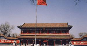 china sede de gobierno