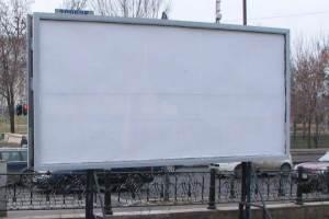 Se licitează panourile de publicitate stradală la Sibiu! Află câte sunt!