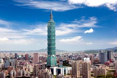 Taipei 101 | Series 'Highest buildings in the world' | OrangeSmile.com