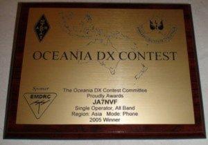 Oceania Contest
