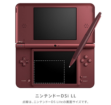 Nuova Nintendo DSi LL