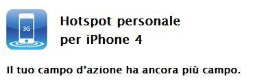 iOS 4.3 HotSpot personale su iPhone 4