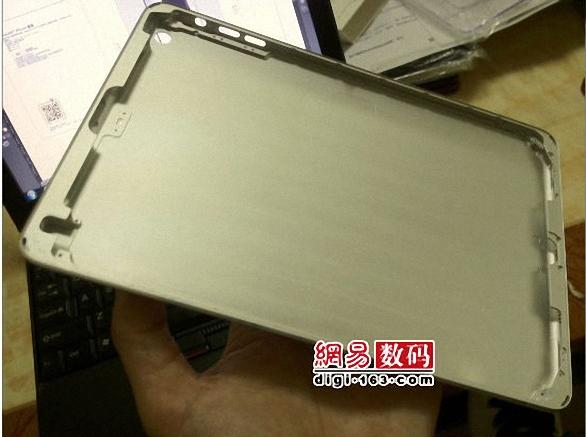 iPad Mini la cover fotografata