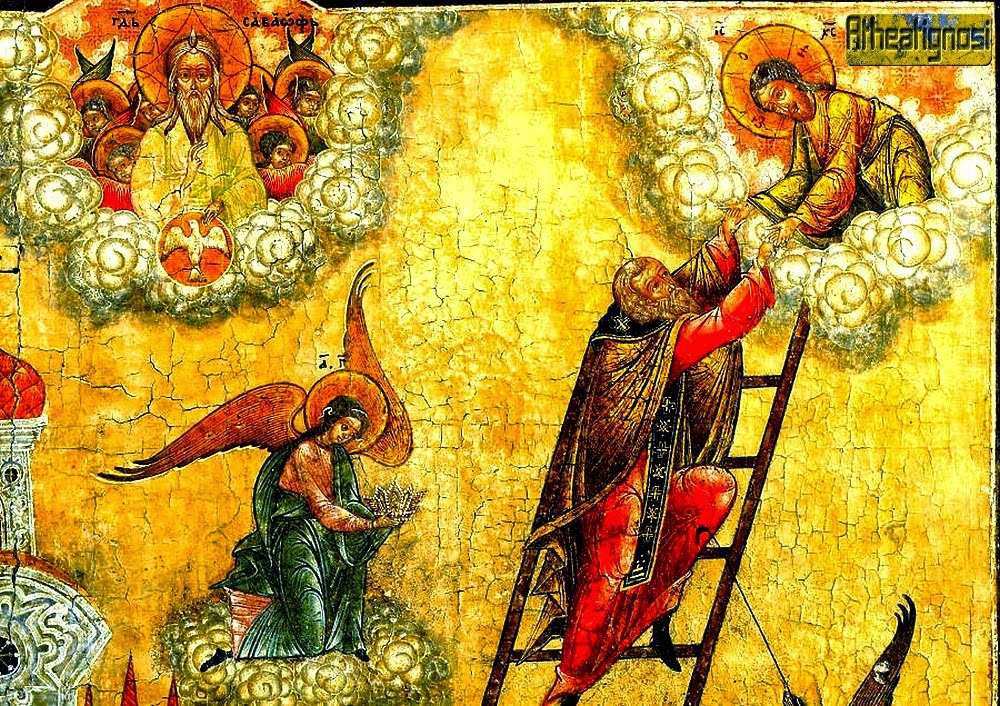 The Ladder Of The Divine Ascent The Orthodox Path