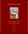 Osho Source Book