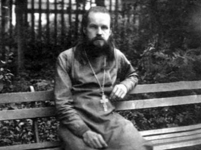 Феодор Андреев