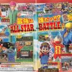 j-stars-victory-vs-arale-bobobo
