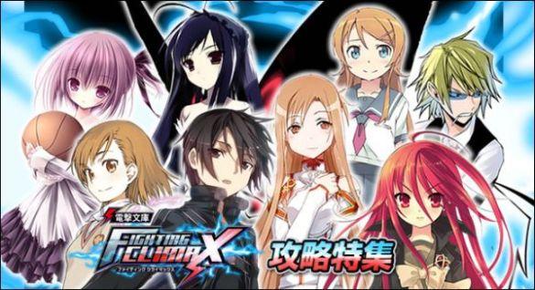 dengeki bunko fighting climax ps3 psvita Dengeki Bunko Fighting Climax es para PS3 y PS Vita