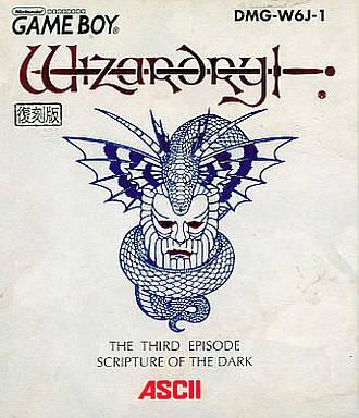 wizardry gaiden iii game boy ingles english Wizardry Gaiden III: Scripture of the Dark de Game Boy traducido al inglés