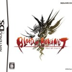blood-of-bahamut-english-ingles