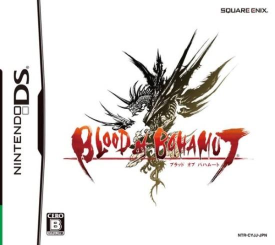 blood of bahamut english ingles e1409579716944 Blood of Bahamut de Nintendo DS traducido al inglés
