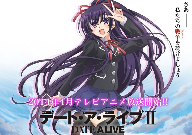 Date-a-Live-Season-2-Airing-This-Spring Image