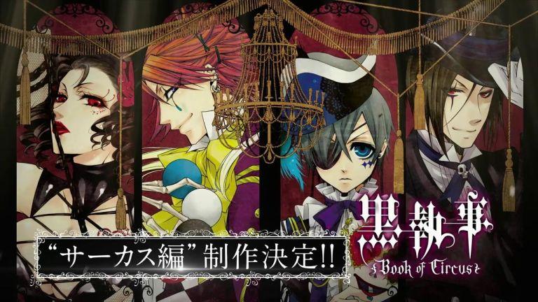 Kuroshitsuji Book of Circus ภาค 3ซับไทย 1-10/10 จบ