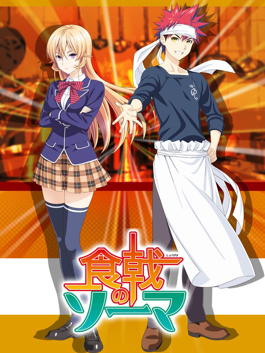 Anime Characters Born On April 9 : Shokugeki no souma promotional video otaku tale