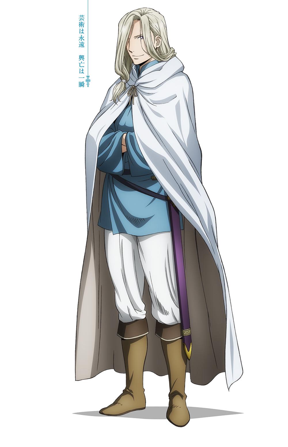 New Arslan Senki Anime Visual Ending Theme Amp Commercial