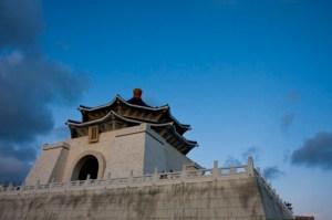 Chiang Kai Shek Temple