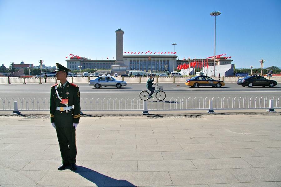 Beijin Military