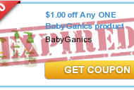 $1.00/1 Baby Ganics Product Printable Coupon