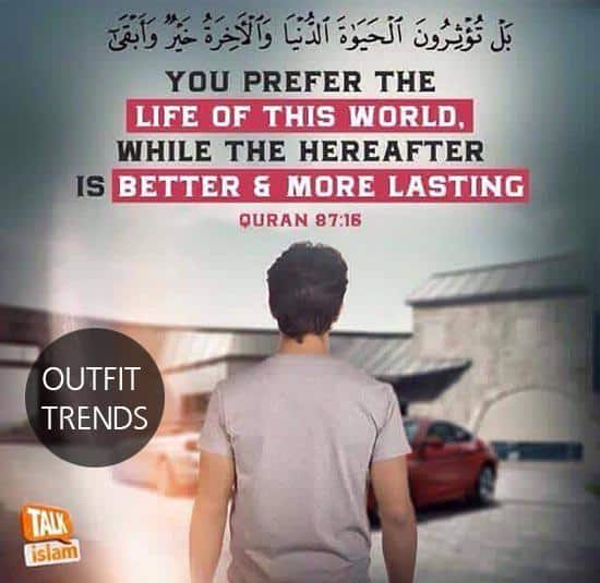 Sabr Quotes Wallpaper Islamic Quotes About Life 50 Best Quotes Which Describe Life
