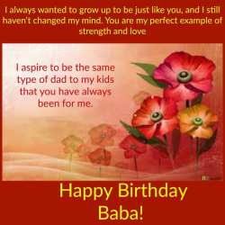 Cushty Islamic Birthday Coworker Newborn Baby Wishes Messages Quotes New Baby Wishes To Parents New Baby Wishes